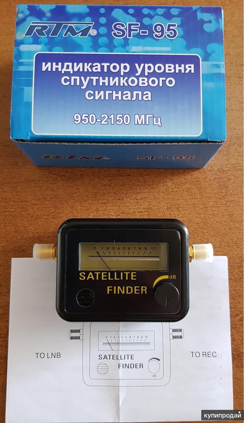 Прибор для настройки спутниковых антенн (Sat-Finder)