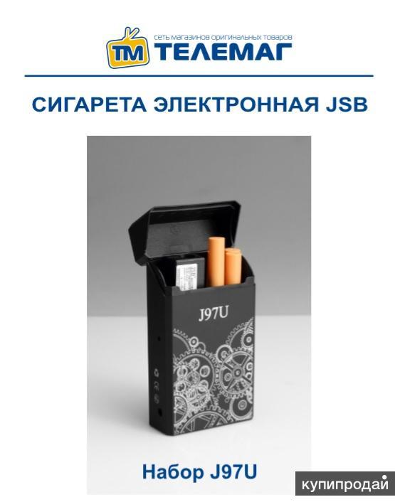 Опт электронные сигареты екатеринбург купить сигареты мелкий опт от блока в москве