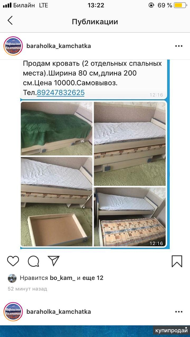 Кровать трансформер для двоих подростков