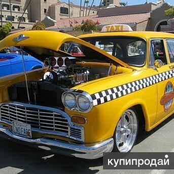 Требуется водитель для работы в такси