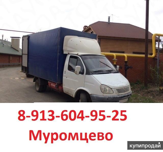 Грузоперевозки Муромцево