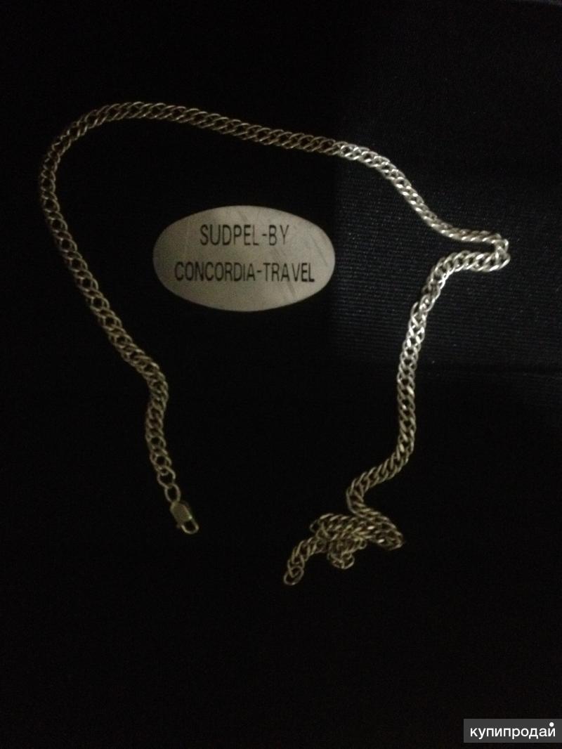 Цепь серебряная 24. 5 грамма