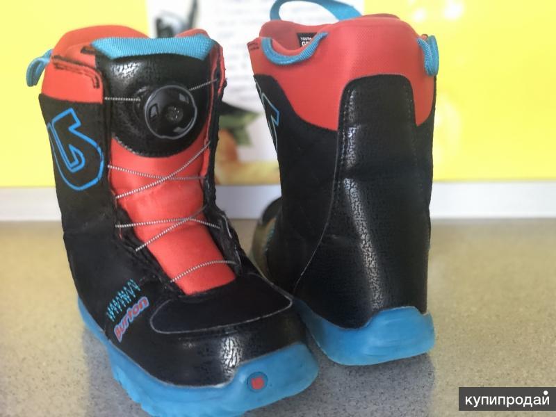 Ботинки детские для сноуборда