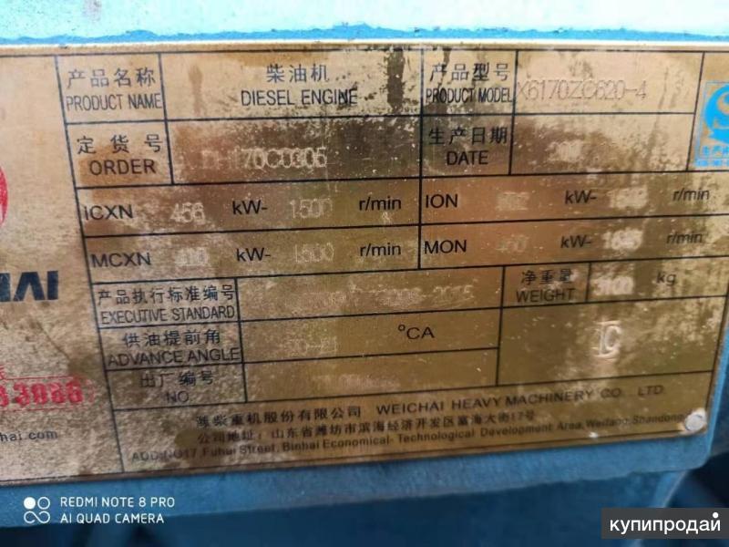 судовой двигатель Weichai X6170, Х8170