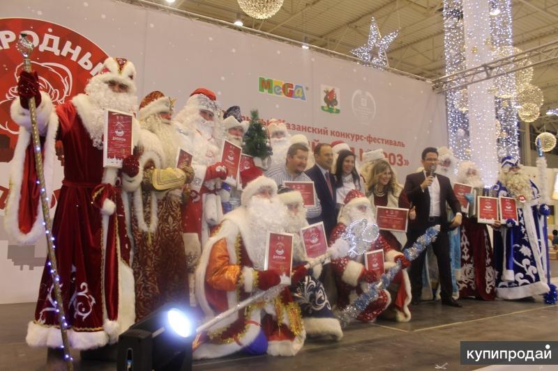 Готовый бизнес: Дед Мороз, Снегурочка и другие сказочные герои.