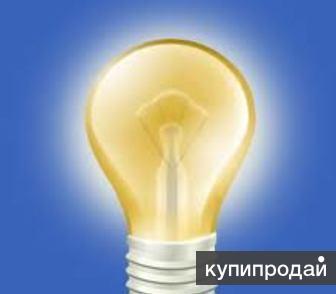 Услуги Электрика-
