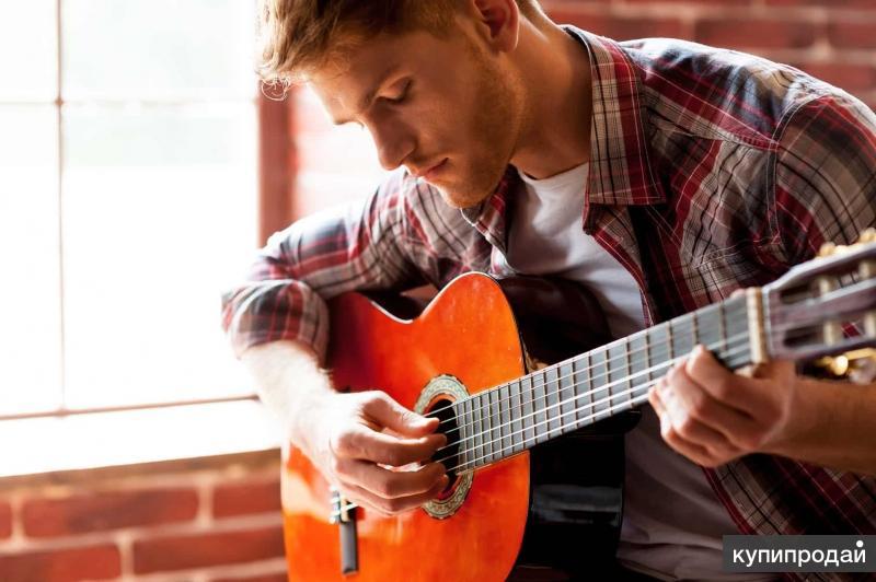 Гитара для всех