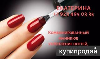 Девчонки, звоните!!!
