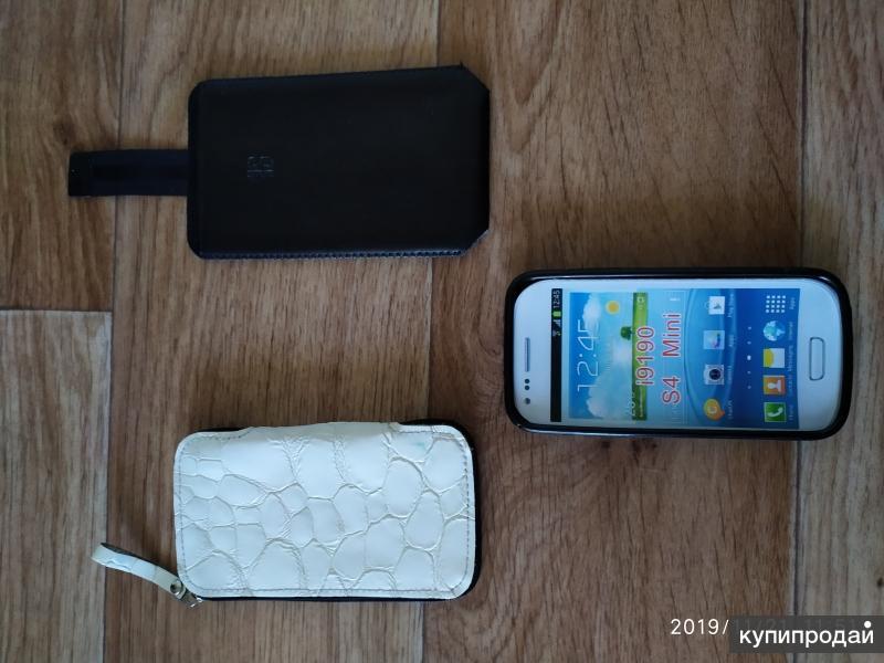 Продаю три чехла для телефона Samsung Galaxy s4  mini