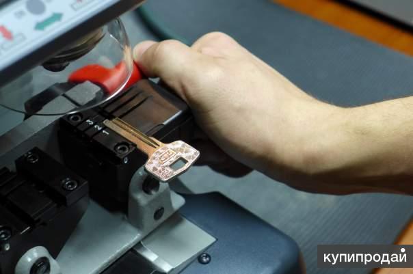 Мастер по ремонту обуви и изготовлению ключей и чипов