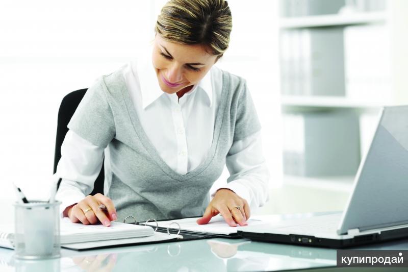 Картинки женщина работает с документами