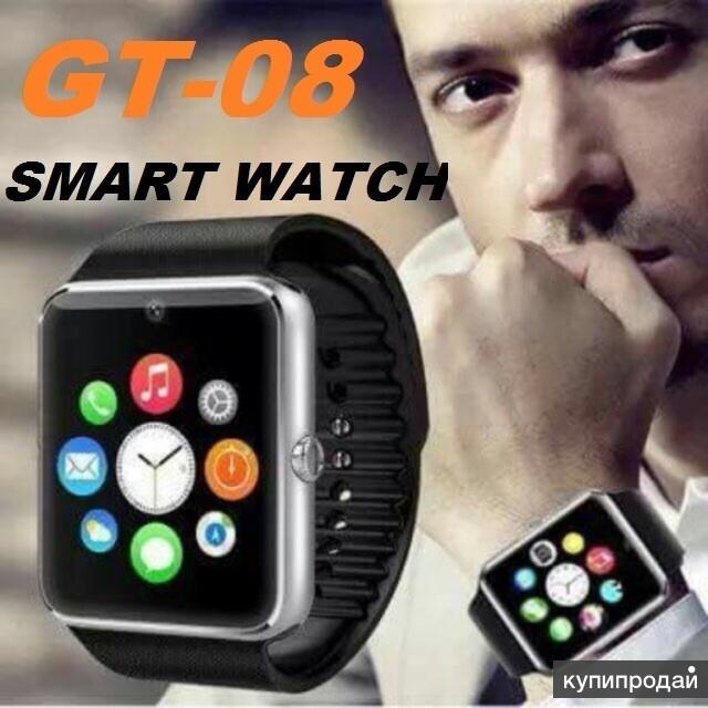 GT08 УМНЫЕ ЧАСЫ- Smart Watch. ТВОЙ СТИЛЬНЫЙ ПОМОЩНИК ! НОВЫЕ