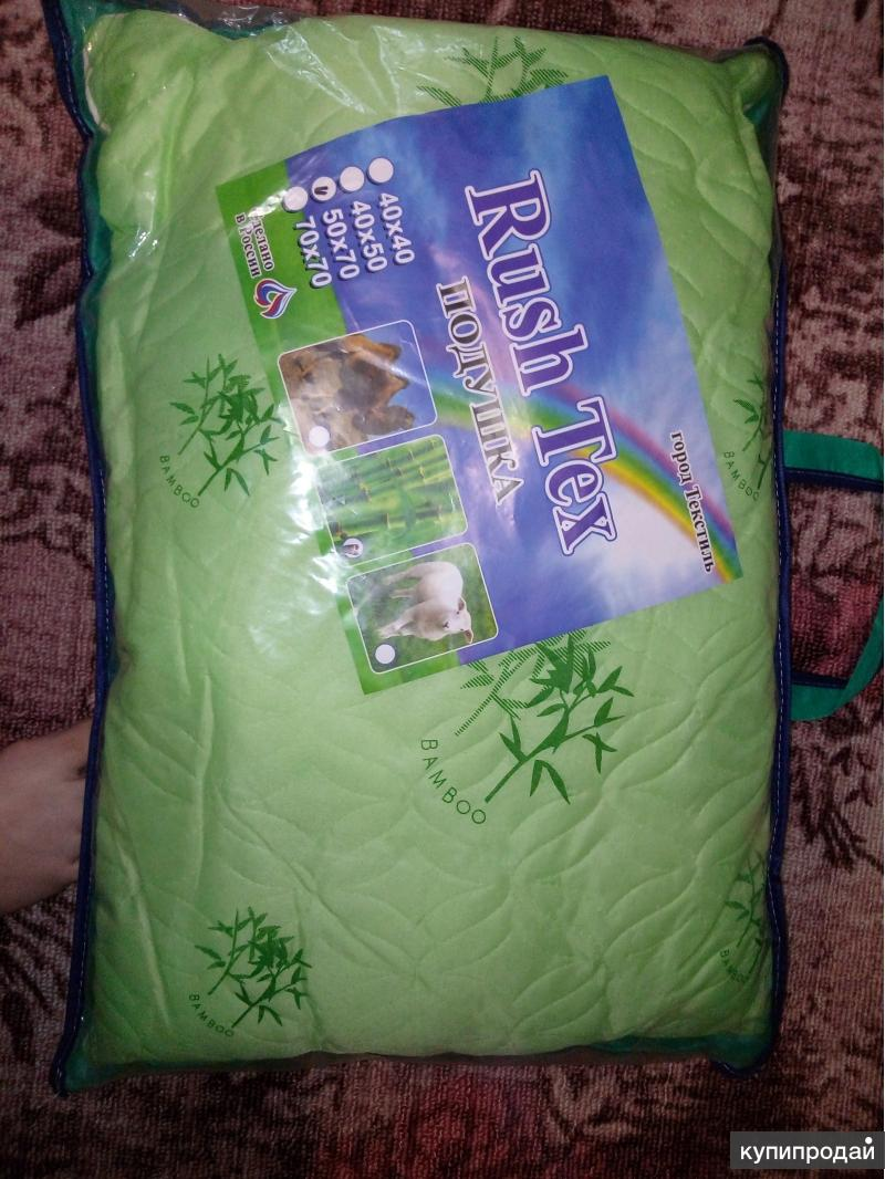 "Новая подушка для сна 50х70 см ""Бамбук"", полиэстер"