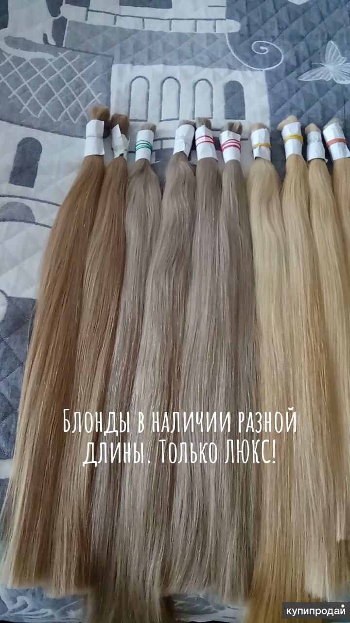 Продажа и наращивание волос
