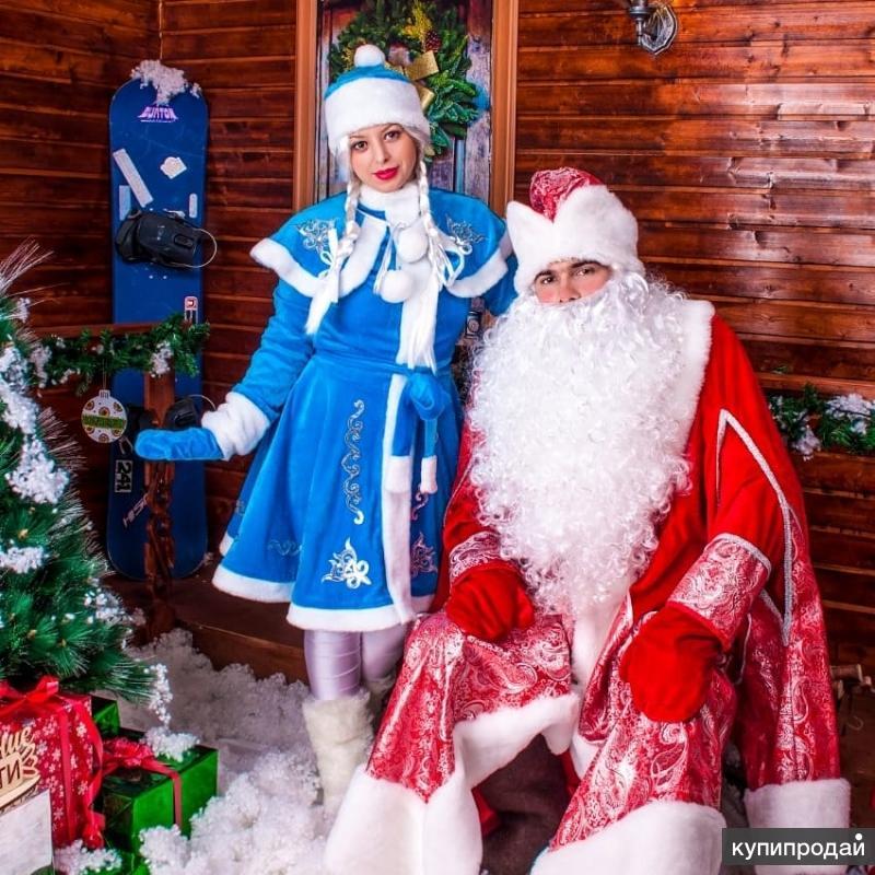 Акция Дед Мороз и Снегурочка на дом