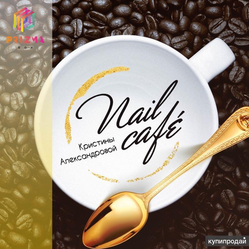 Текстовый логотип разработка и дизайн