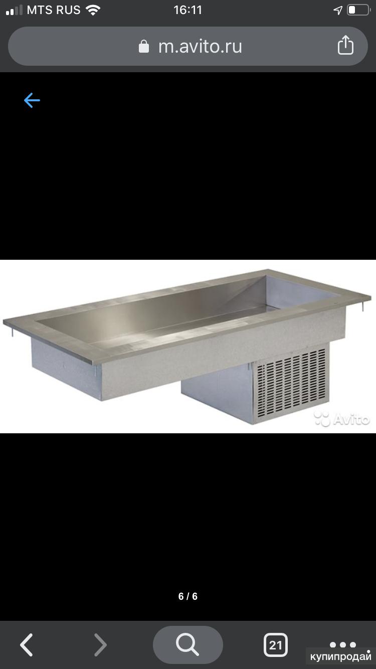 Охлаждаемый стол(мармит) Регата б/у