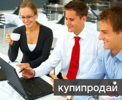 Сотрудник с обязанностями администратора