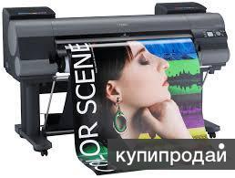продам б/у принтер canon i8300