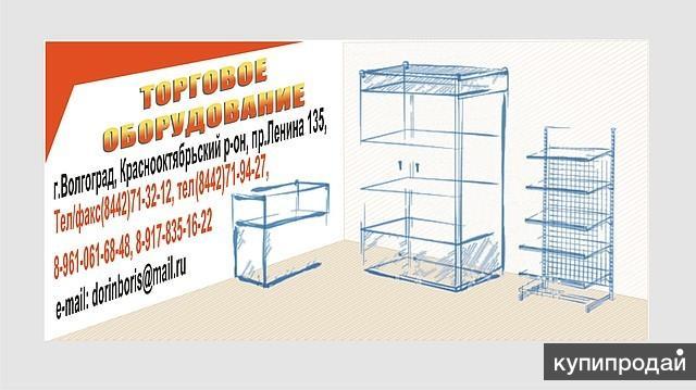 Продажа металлической мебели оптом и в розницу