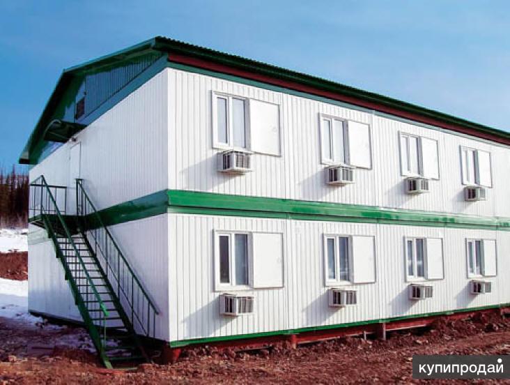 Бытовые здания, административные модульные здания