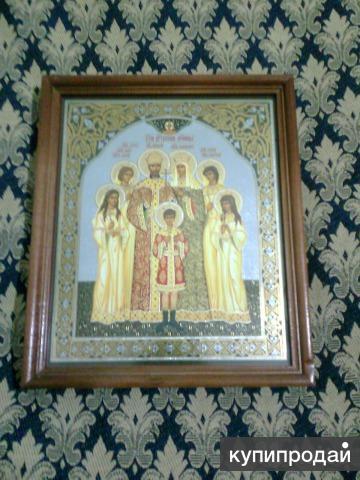 икона Царственных Страстотерпцев
