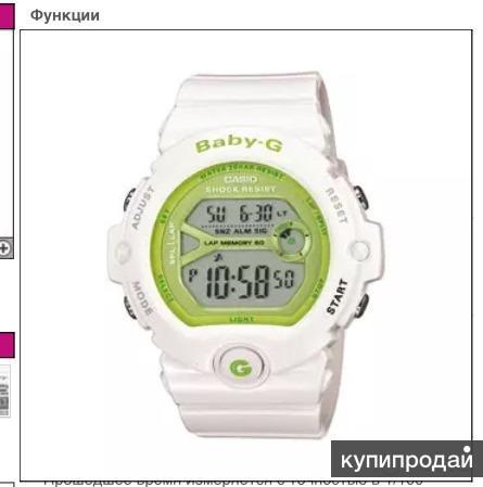 Продаются часы! Не дорого!Новые!