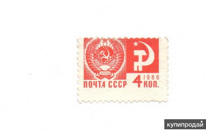 стандартный выпуск 1966 год