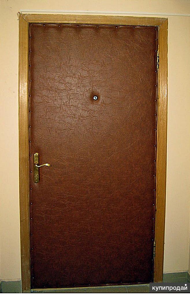 куплю дверь входную обитая