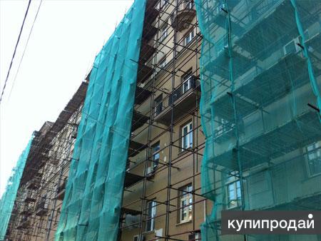 Фасадная сеть, леса, алюминиевые лестницы с доставкой в Чехов.