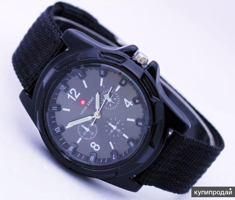 Мужские часы в Краснодаре