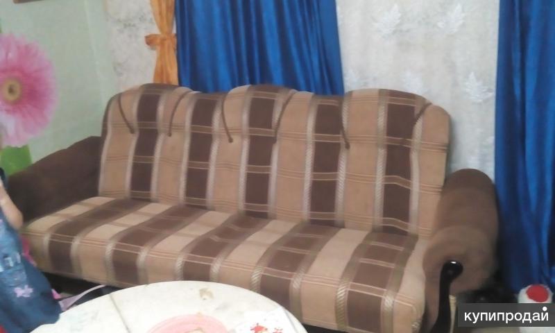 породам диван