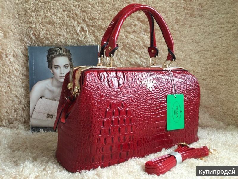 Брендовые сумки купить итальянские сумки в Москве