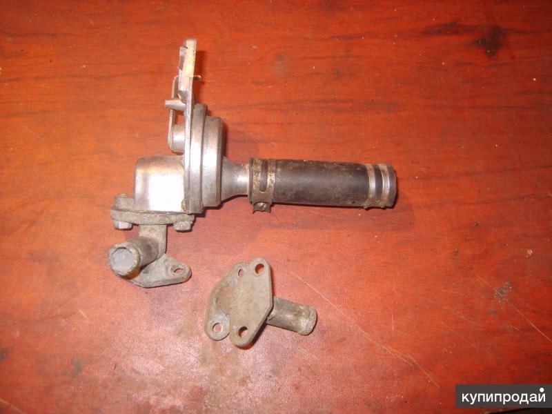 Продам кран с патрубком для газ 2410-31029