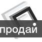 СПС- группа компаний. Проектирование и строительство в Оренбурге