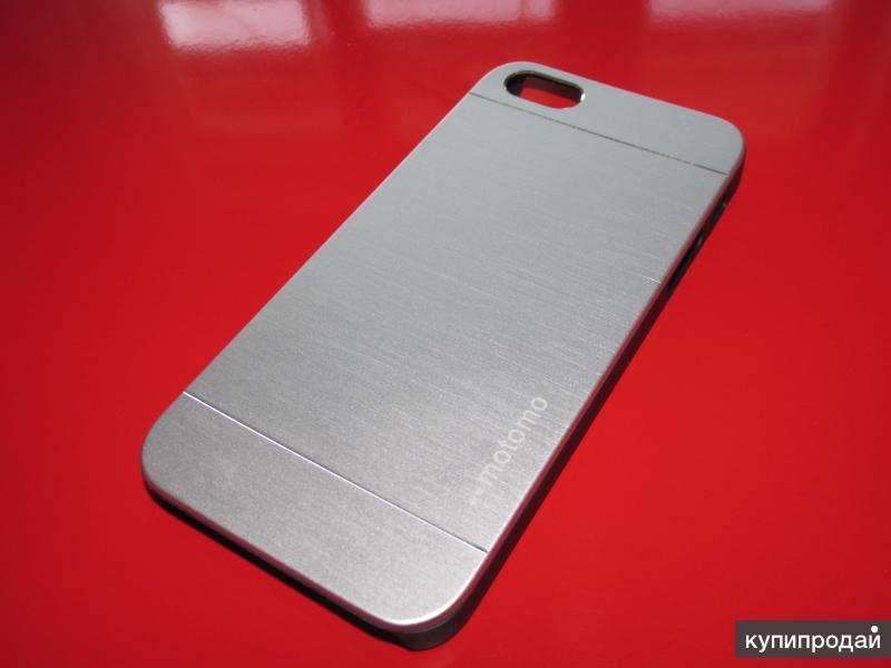 Алюминиевый серебристый чехол case на iphone 5/5S