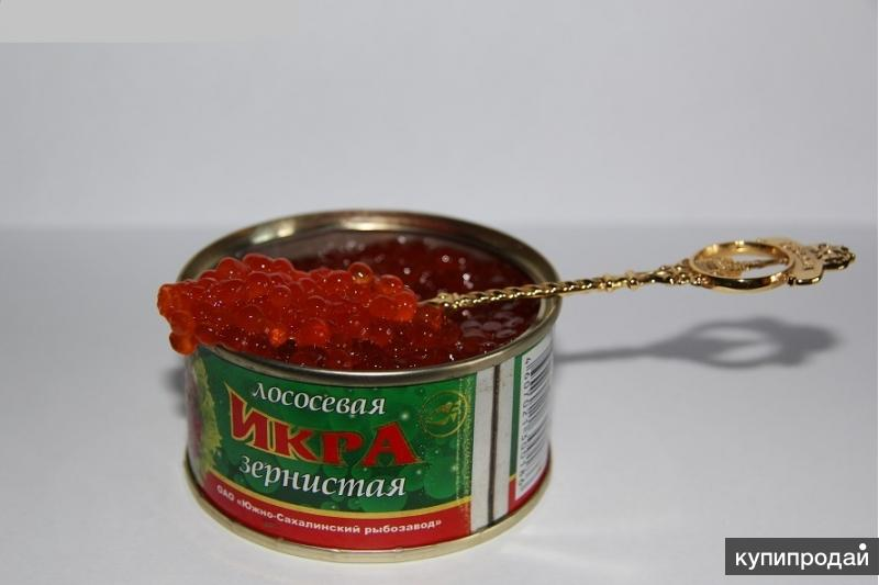 Икра красная ж/б,140грамм,Камчатка от 150рублей