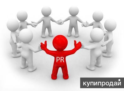 Услуги по продвижению Вашего бизнеса от компании Калинка