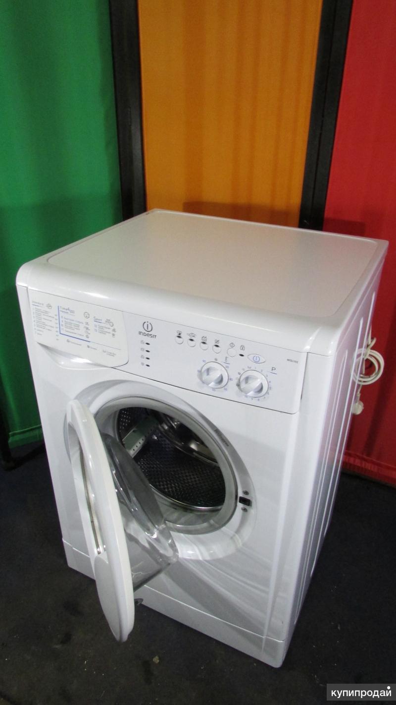 Ремонт стиральных машин в свао фирмы индезит ремонт стиральных машин.метро фили