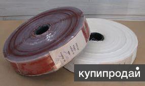 Лента электроизоляционная ЛЭТСАР КП и КФ