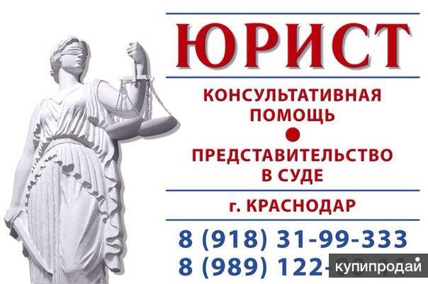 бесплатная консультация юриста онлайн бесплатно в краснодаре Но, возможно