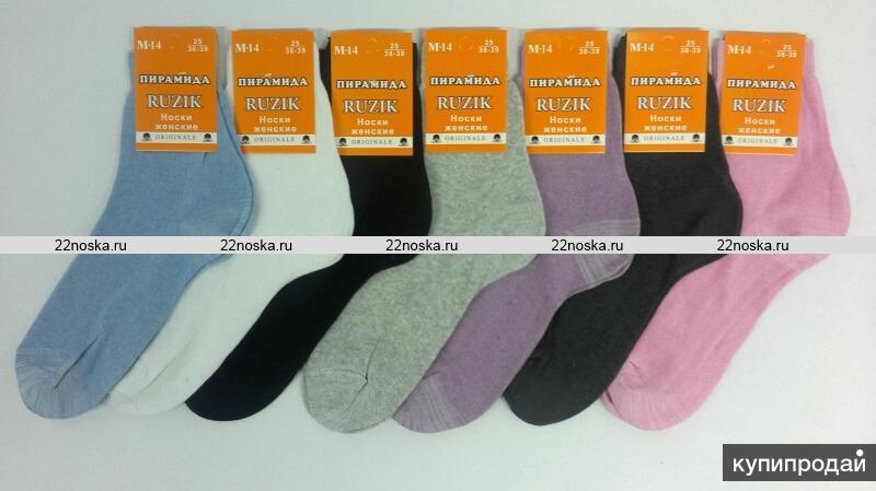 Женские носки от 28 руб.