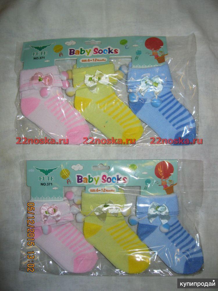 Детские носки и колготки от 39 руб.