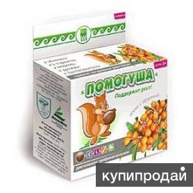 Натуральные витамины для детей «Помогуша с облепихой». Скидка!