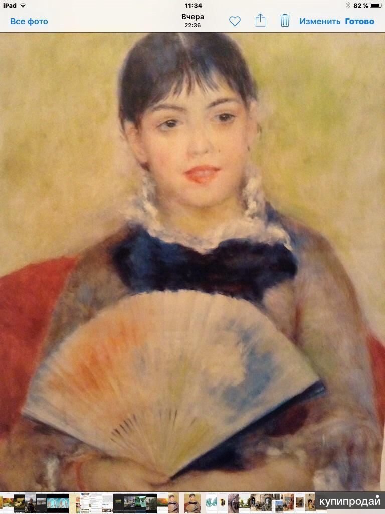 """Продаётся копия картины Ренуара """"Девушка с веером"""" в академическом стиле"""