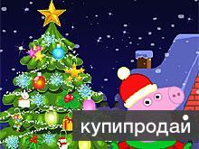 Свинка Пеппа Новый Год Ёлка Свинка Пепа Катание