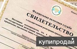 организации по закрытию ип в красноярске очень эластичное деформируется