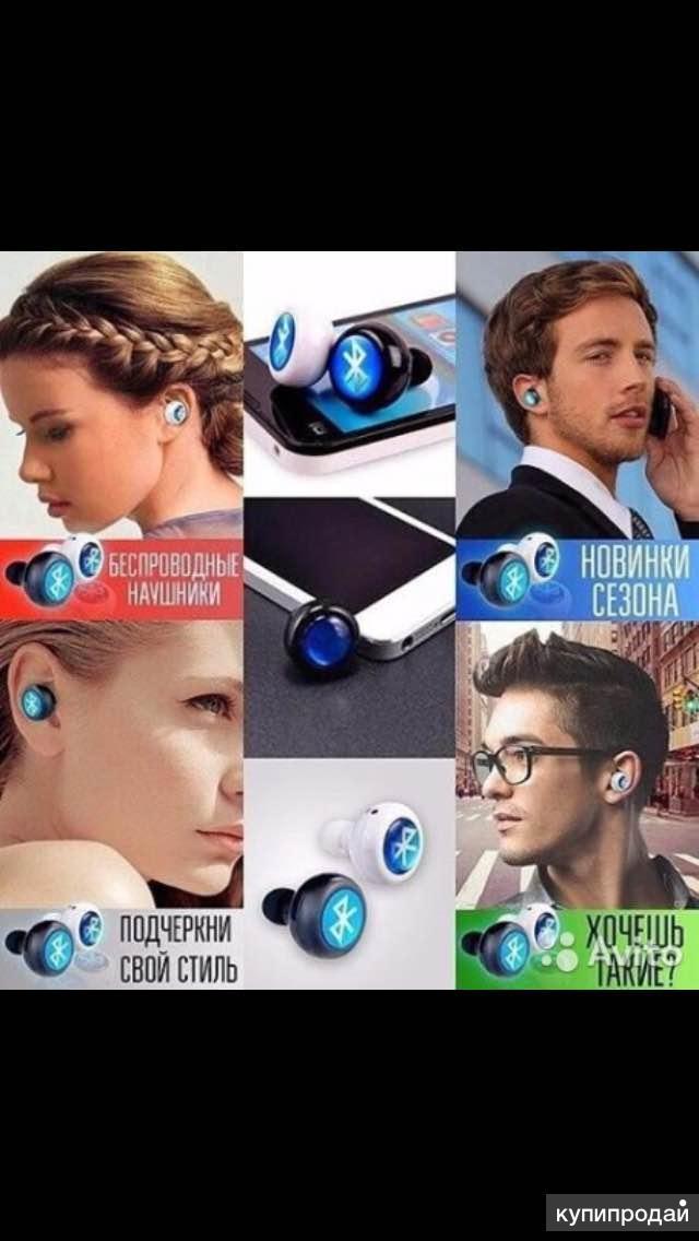Беспроводные Bluetooth наушники AirBeats в Иркутске