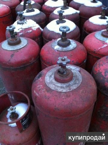 менее, обмен газовых баллонов екатеринбург качественном термобелье используется