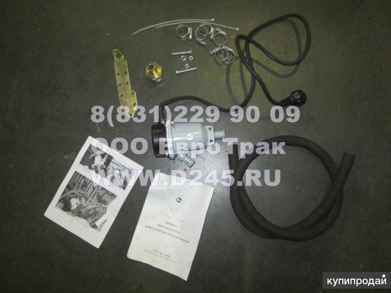Подогреватель предпусковой 220V для МТЗ, ГАЗ, ПАЗ с двигателями ММЗ
